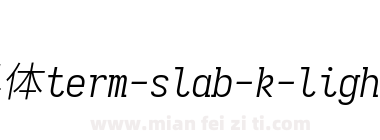 更纱黑体term-slab-k-lightitalic