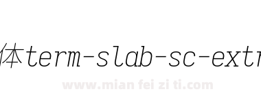 更纱黑体term-slab-sc-extralightitalic
