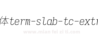 更纱黑体term-slab-tc-extralightitalic